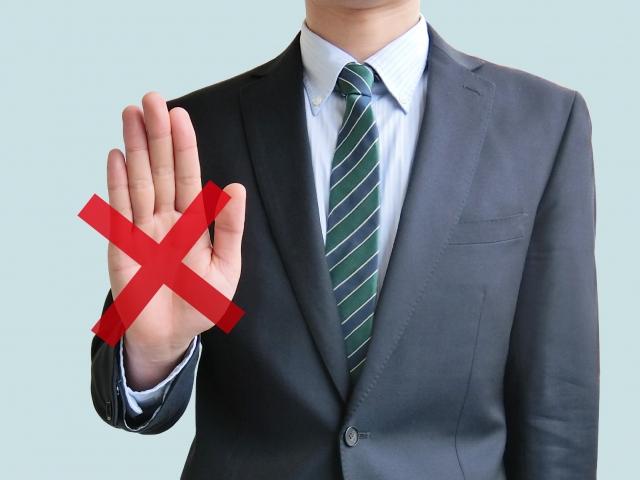 拒否のポーズを取るビジネスマン