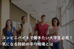 外国人大学生グループ