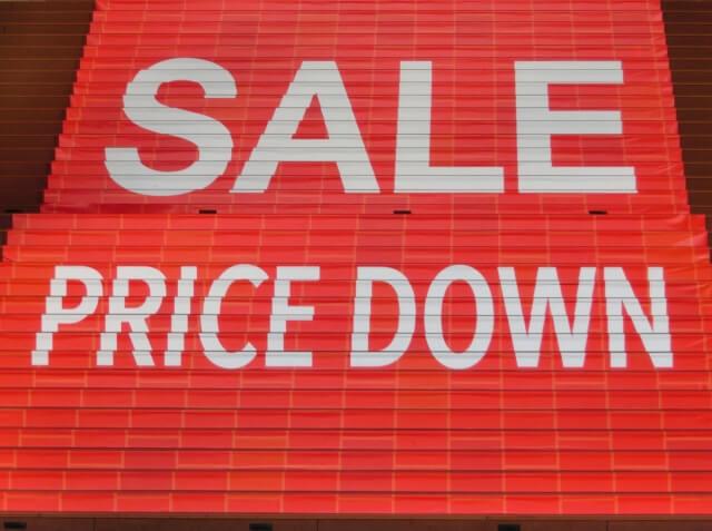 在庫商品を安く買える