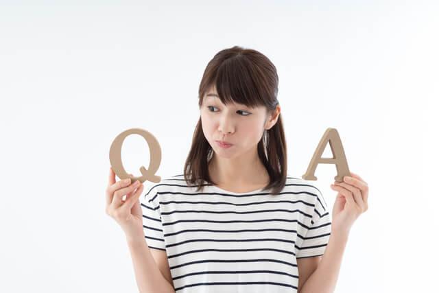 質問項目や答え方のポイント