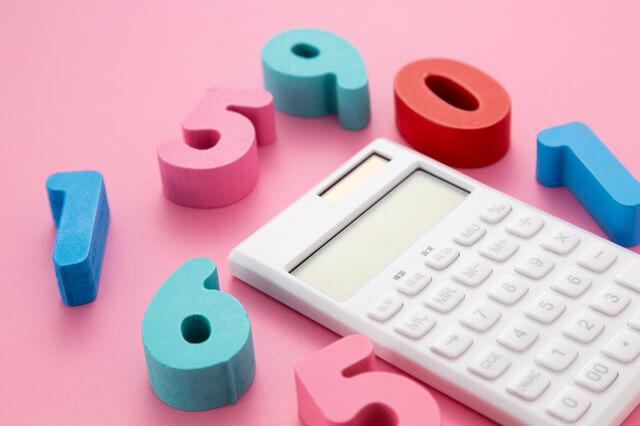 バイトの収入にかかる所得税の計算方法