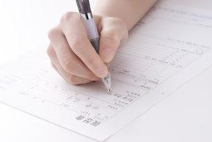 日払い急募の仕事に応募するべき?受かりやすいって本当?