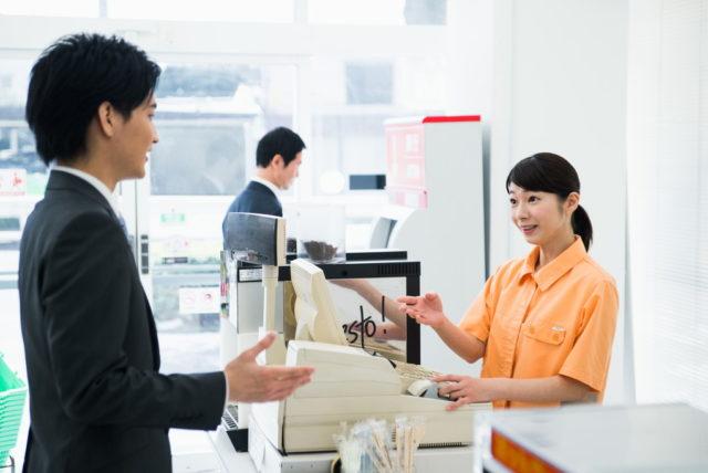 【コンビニバイト体験談】業務で身に付くスキルや仕事内容について