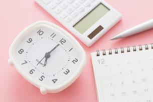 夜勤は何時から何時までのことを指しているの?国で決まりはあるの?