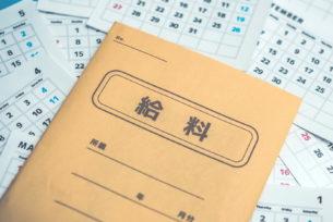 日払いで1万円を超える仕事はどのようなものがある?